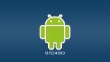 Скачать учебные пособия для Android
