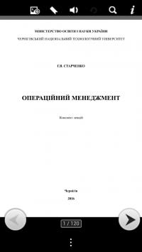 """""""Операционный менеджмент"""" лекции"""