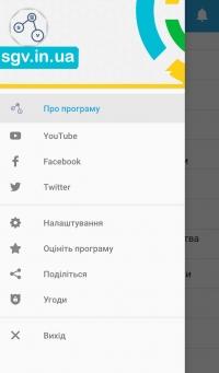 Операційний менеджмент: навчальний посібник (Android app)