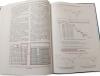 """""""Управління проектами: теорія та практика"""" навчальний посібник"""